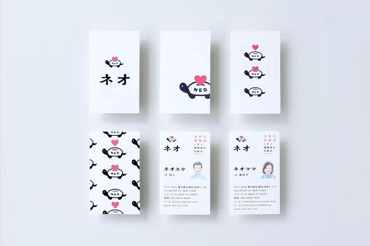 ネオ(2013)薬局のCI、空間デザイン» official site