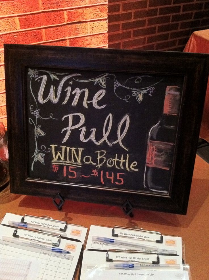 Best Auction Wine Pull Images On   Silent Auction