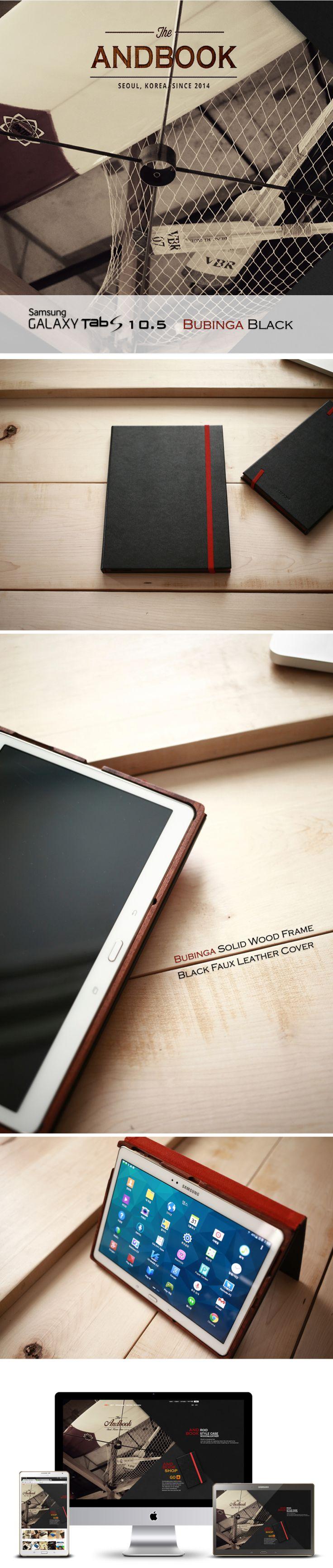 Items similar to Galaxy Tab S Case Boookly Black Bubinga on Etsy