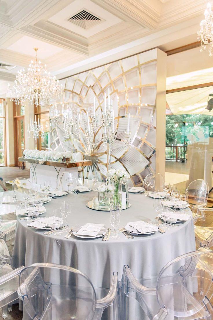 OMG wedding. Свадьба Михаила и Ольги · NEVESTA.MOSCOW