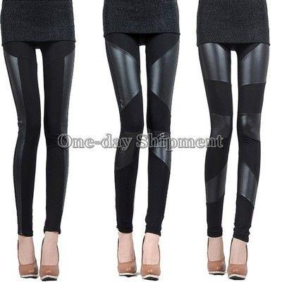 - ebay guf -: PU læder leggings // PU leather tights