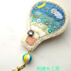 <夜間飛行>気球* フェルト刺繍ブローチ