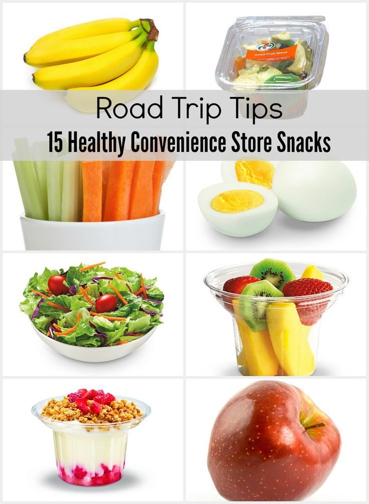 Is it possible to pick up healthy snacks at a convenience store? Here is what to buy when you stop at one during your next family road trip or excursion with the kids around town.
