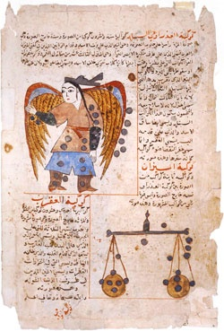 The Aga Khan Museum: Arts of the Book: Illustrated Texts, Miniatures - Ottoman, 17th century CE