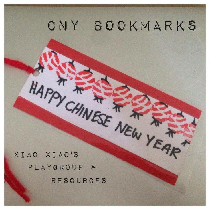 Chinese New Year bookmarks. Made by using handmade lantern stamps from wine corks.
