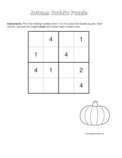 Autumn/Fall sudoku puzzle with a picture of a pumpkin. 4 levels of difficulty. Sudoku puzzle changes each time you visit
