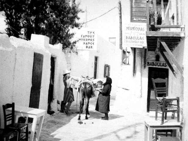 1976 Πηγή: www.lifo.gr