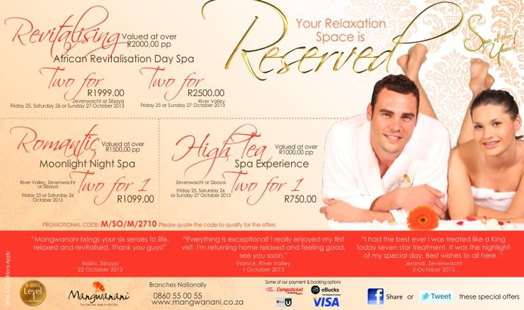 Your Relaxation Space is Reserved - Specials for this weekend only!