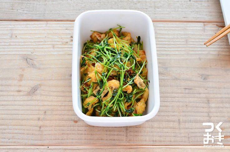 一度買えば育ててさらに食べられる、豆苗を使った節約レシピ。お弁当の緑にも。野菜が高騰中の時はお試しを。
