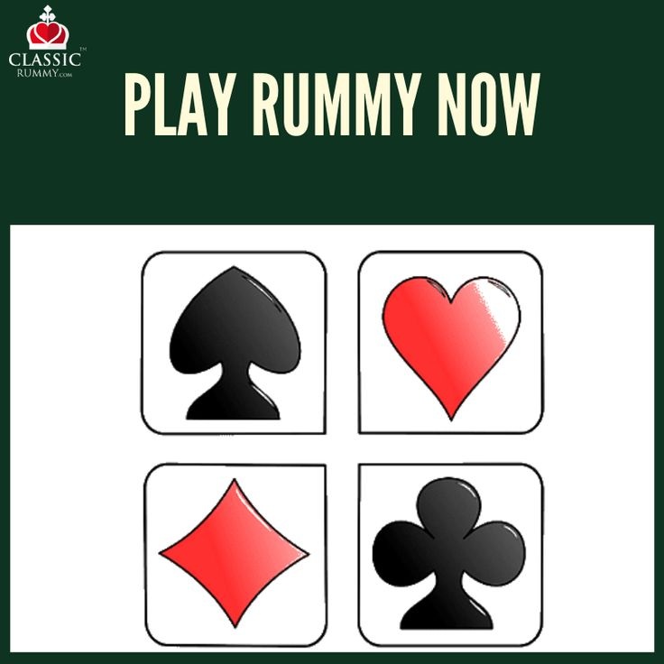 Play India's Favourite online Rummy Game, anywhere