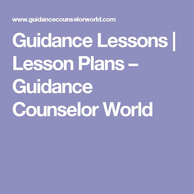 how to become a school guidance counselor