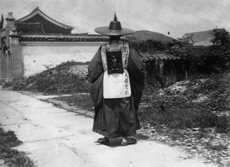 "Korea,  Pyongyang early 20 C  For a brief period in the early 20th century, after the 1910 fall of the original ""Hermit Kingdom"" -- the Choson dynasty and before the division of the Korean Peninsula in 1945, Pyongyang, then a provincial capital, was open and growing. These ...provide a window into Pyongyang before the Kim era, and give us a glimpse of some of the forces that shaped the North Korea we know today."