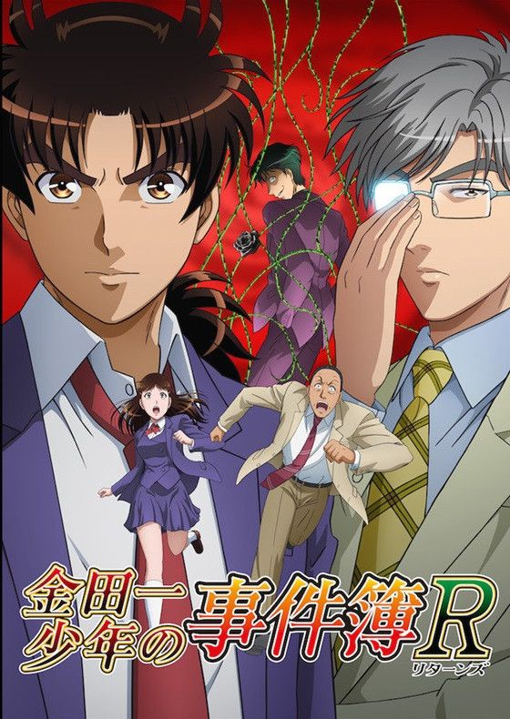 """Crunchyroll - Main Visual for """"Kindaichi Case Files R"""" 2nd Season Revealed with Premiere Schedule"""