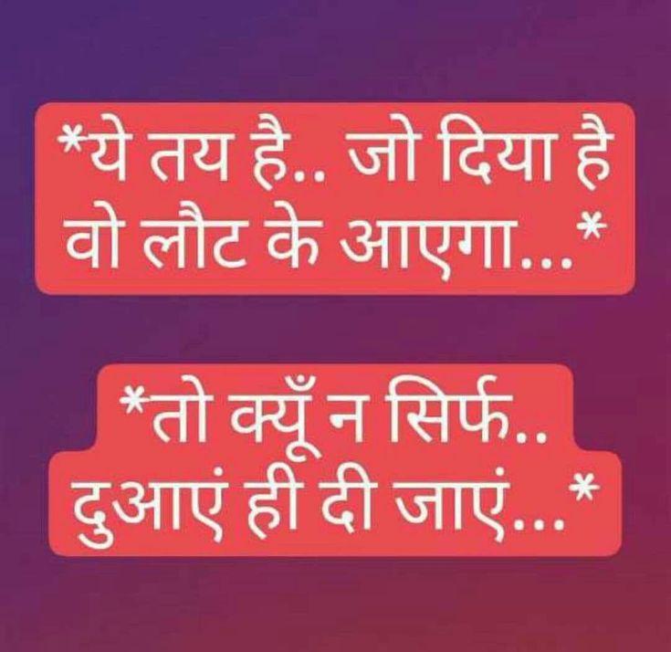 141 best Navratri Diwali Celebration images on Pinterest ...