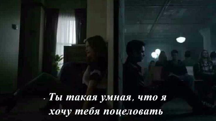 Стайлз и Лидия//Ты такая умная, что я хочу тебя поцеловать
