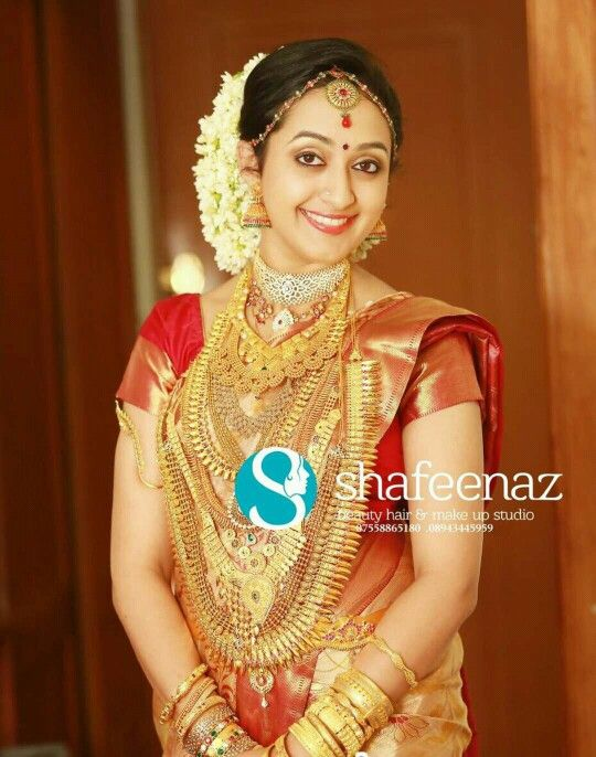 Royal kerala bride