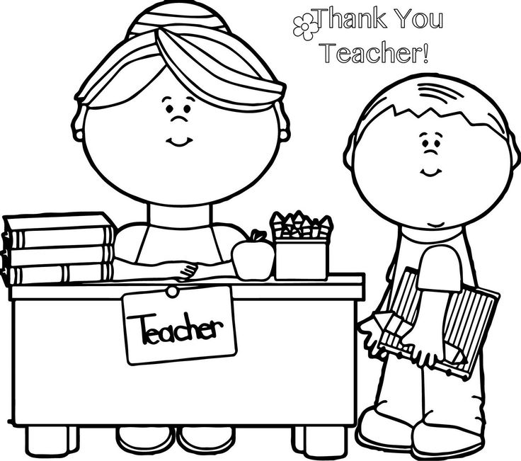 Gift Card of Thank You Teacher Preschool coloring pages