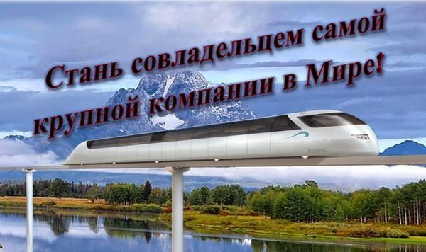 "<h3 class=""r""><a target=""_blank"" href=""https://www.google.ru/url?sa=t&rct=j&q=&esrc=s&source=web&cd=2&ved=0ahUKEwj3uvnop8fLAhWsCpoKHQ7nBqUQFggiMAE&url=https%3A%2F%2Foffice.skywayinvestgroup.com%2Flanding%2F1%3Fref%3D0081578059719369&usg=AFQjCNGaNkV7ARpfAkOcraiOBxSTnP33GQ&bvm=bv.117218890,d.bGs&cad=rjt"">Sky Way Invest Group</a></h3>"
