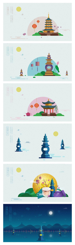 中秋  西湖中秋  中秋banner