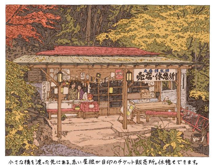 WEST TOKYO 仕事図鑑 VOL.03 鍾乳洞守り人 | とばなれ