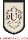 """Monogram """"U"""" Estate Flag - 1 left"""