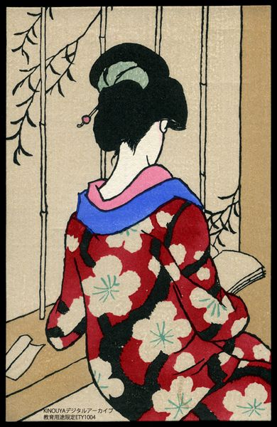 by Yumeji Takehisa (竹久 夢二 Takehisa Yumeji?, September 16, 1884 – September 1, 1934), was a Japanese poet and painter. Takehisa died in 1934 at the age of 49. He never studied drawing in any painting school nor under any teacher formally