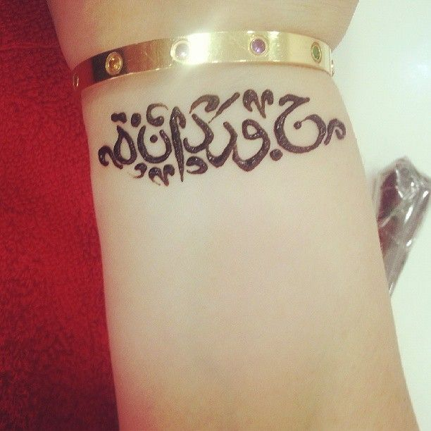 Mehndi Tattoo Name : I dont know what it says but am so getting my name