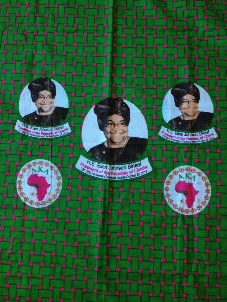 Ellen Johnson Sirleaf, Liberian President.  Cotton commemorative fabric. AKA Sorority, Liberia chapter in honor of her 75th birth anniversary diamond jubilee, Oct 29, 2013. The president is an active member. RCI 57711 Tex-ci Gonfreville is on the edge of this African print.