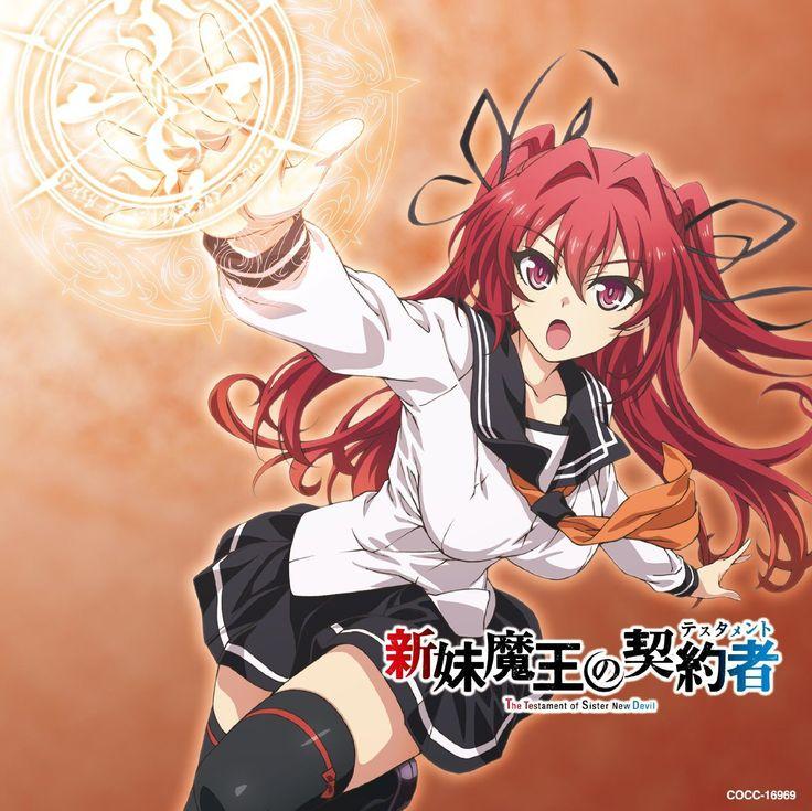 - Shinmai Maou no Testament- Testament-of-Sister-Devil.jpg (1500×1498)