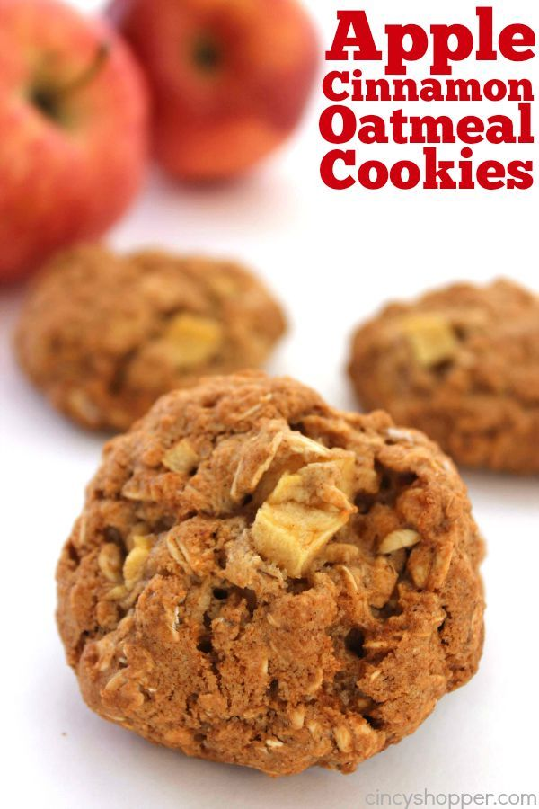 Apple Cinnamon Oatmeal Cookies- make for the perfect fall dessert or ...