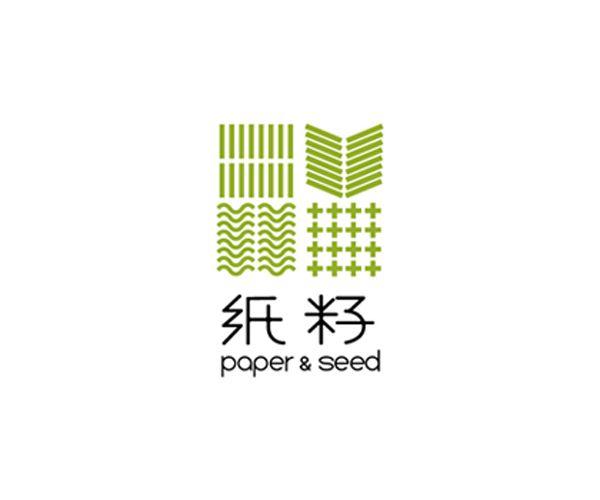 Hiiibrand - 紙籽
