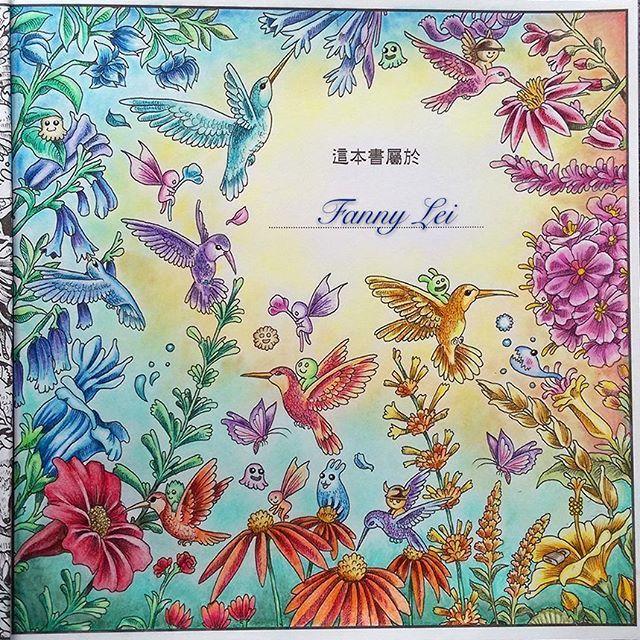 No80 Finished Animorphiacoloringbook Animorphia Kerbyrosanes Fabercastellpolychromos Fabercastellsoftpastels