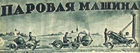 Не такие как все: Doble Steam Car — DRIVE2