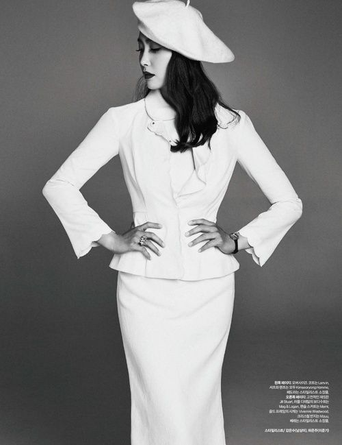 Nam Sang Mi - Harper's Bazaar Magazine July Issue