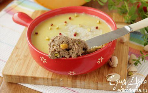 Паштет с тыквой и фисташками   Кулинарные рецепты от «Едим дома!»