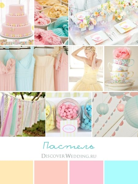 yellow pink light blue pastel wedding palette