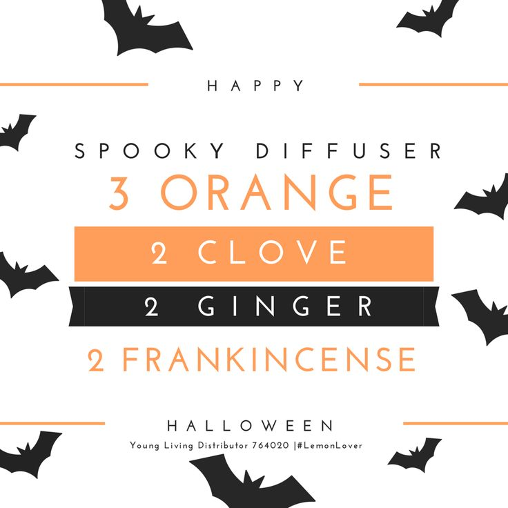 Spooky Halloween Essential Oil Diffuser Blend