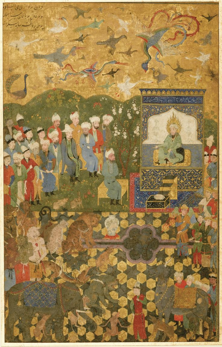 Suleyman and his Court with the jinns, birds and animals, Persia, Timurid, Late 15th Century