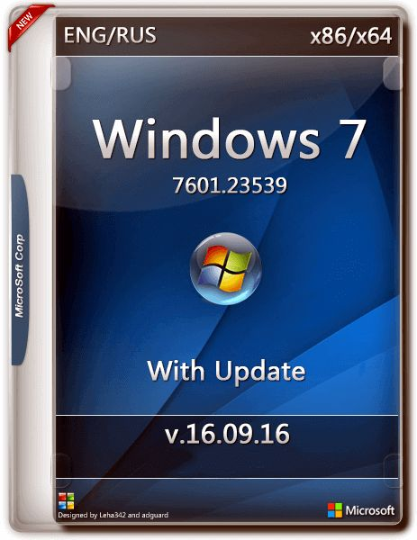 Windows 7 SP1 AIO x86 Sep 2016 Free Download Latest Version. This setup is a full offline installer of Windows 7 SP1 AIO x86 Sep 2016 which is compatible with 32 bit operating systems.