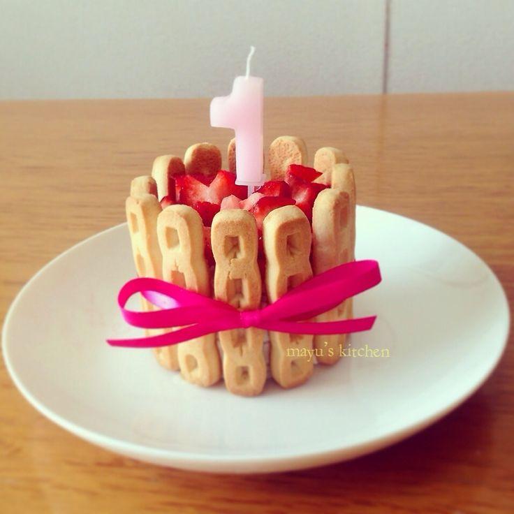 1歳誕生日ケーキ もっと見る