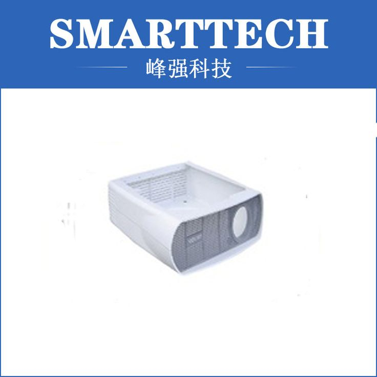 OEM electric component shell plastic moulding factory