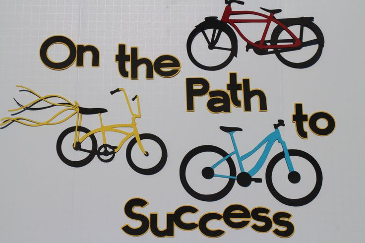 Bulletin Board - School - Classroom - Set - Bicycles - Handmade - On the Path to Success by GoodchildsCrafts on Etsy