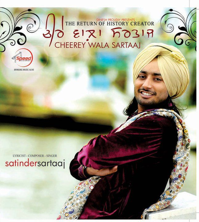 Sakhiyaan Song Mp3 Download: Pin By Bad Jatt On Punjabi Songs