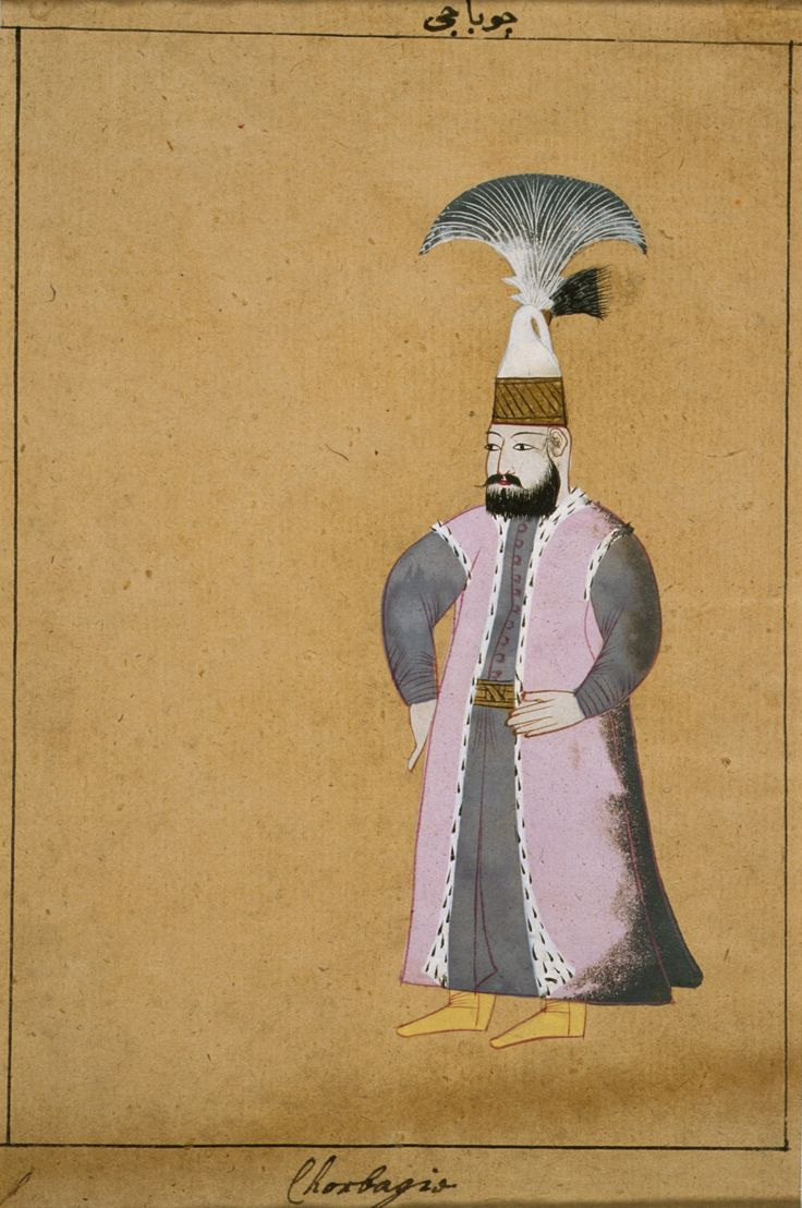 An Officer of the Janissaries (Costume Plate) Turkey, early 18th century