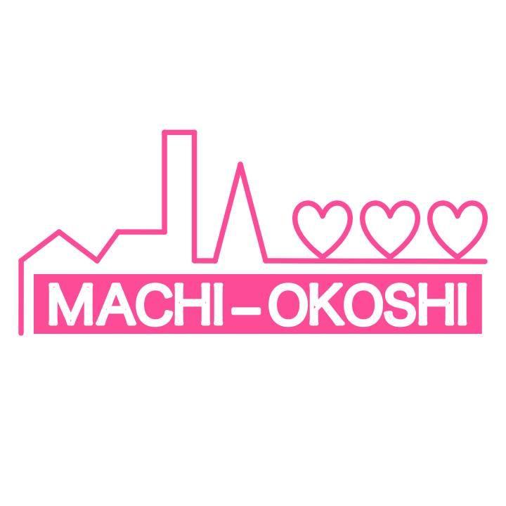 MACHI-OKOSHI