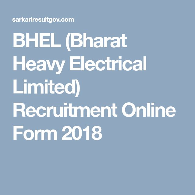 BHEL (Bharat Heavy Electrical Limited) Recruitment Online Form 2018
