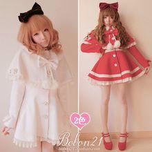 Princesa casaco lolita Doce bobon21 rosa real dama pompom rendas grande arco manto twinset casaco de inverno casaco grosso c0744(China (Mainland))