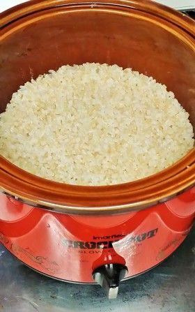 クロックポットで玄米ご飯 スロークッカー
