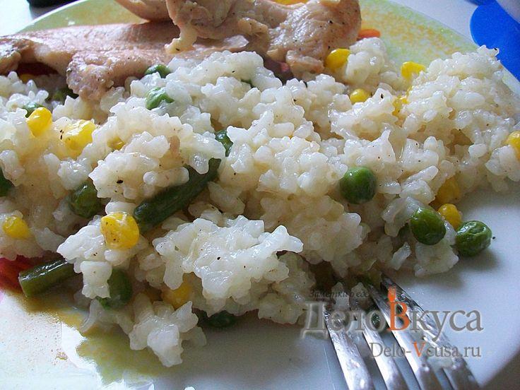 Рис с горошком, кукурузой и стручковой фасолью #рис #горох #кукуруза #фасоль  #рецепты #деловкуса #готовимсделовкуса