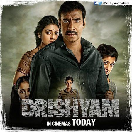 Drishyam 2015 Hindi Movie Review Ratings Hit or Flop | Singh Is Bliing